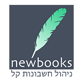 Newbooks.co.il